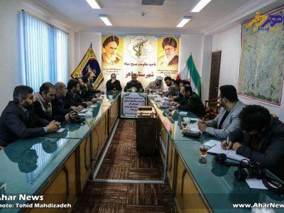 نشست صمیمی فرمانده سپاه اهر با رؤسای ادارات و نهادهای فرهنگی