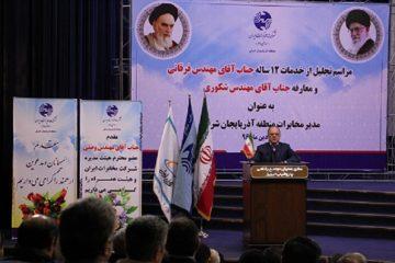 تجلیل از خدمات ۱۲ ساله مهندس فرقانی در مدیریت مخابرات استان