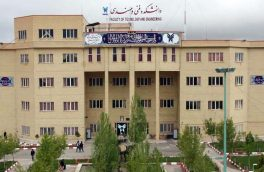دانشگاه آزاد اهر جزو ۵ دانشگاه برتر آزاد اسلامی شمالغرب کشور
