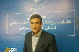 صلاحیت ۱۵۲ نفر از ردشدگان شهری و روستایی تایید شد
