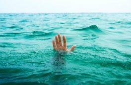 غرق شدن جوان ۱۹ ساله در یکی از روستاهای اهر