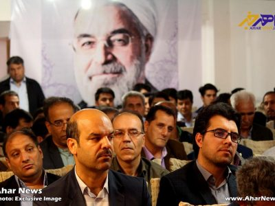 همایش مردمی حامیان دکتر روحانی و فعالین حوزه سلامت در اهر