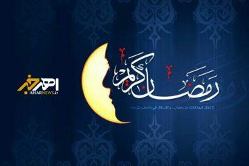 اقامه نماز جمعه های ماه مبارک رمضان در پارک شیخ شهاب الدین اهری