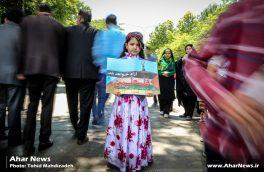 راهپیمایی روز جهانی قدس سال ۱۳۹۶ در اهر