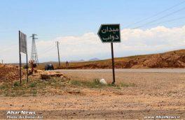 میدان دواب جدید شهرستان اهر در کیلومتر ۵ جاده اهر – کلیبر