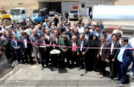 کارخانه آسفالت ۱۶۰ تنی شهرستان اهر افتتاح شد