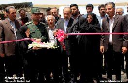 افتتاح کارخانه آسفالت ۱۶۰ تنی شهرستان اهر