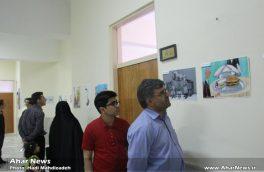 نمایشگاه کاریکاتور اعتیاد در اهر