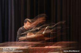 اجرای کنسرت دونوازی باز عشق در شهرستان اهر