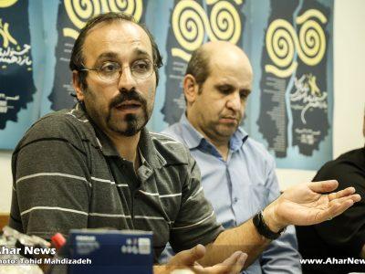 نشست خبری یازدهمین جشنواره سراسری تئاتر کوتاه ارسباران