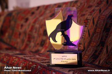 برگزیدگان بخش صحنه ای یازدهمین جشنواره تئاترهای کوتاه ارسباران مشخص شد