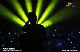 کنسرت موسیقی حمید عسگری در شهرستان اهر
