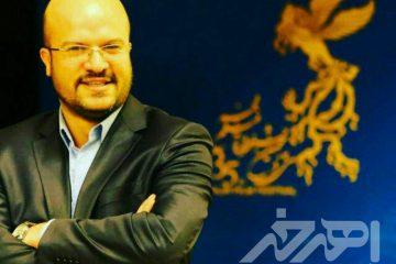 پروانه ساخت فیلم مستند ارسباران صادر شد