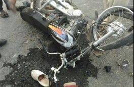 تصادف خودروی سواری سمند و موتورسیکلت با ۲ مصدوم در اهر