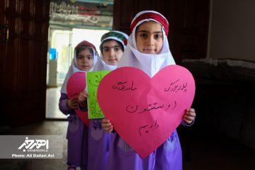 مراسم روز جهانی کودک در شهرستان اهر برگزار شد