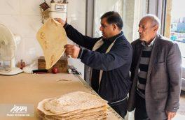 بازرسی از نانوایی های شهر اهر در راستای بهبود کیفیت پخت نان