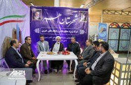 میهمانان غرفه شهرستان اهر در آخرین روز نهمین نمایشگاه مطبوعات استان