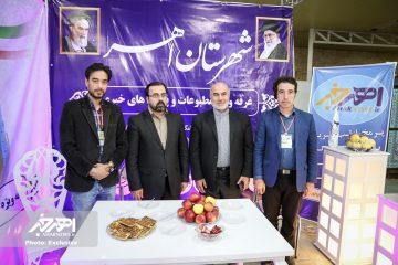 فراخوان جشنواره مطبوعات آذربایجان شرقی به زودی منتشر می شود