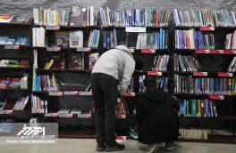 افزایش ساعت بازدید از نمایشگاه کتاب تبریز