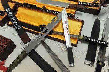 حمل سلاح سرد جرم محسوب می شود
