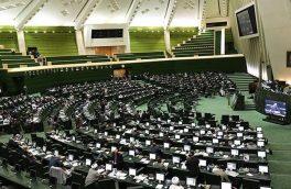 موافقت مجلس با اصلاح دوباره قانون استخدام معلمان حق التدریس