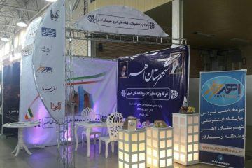 گشایش غرفه مطبوعات و پایگاه های خبری اهر در نمایشگاه مطبوعات استان