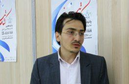 حضور بیش از ۶٠ غرفه در نهمین نمایشگاه مطبوعات استان