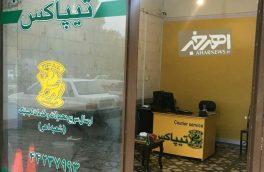 نمایندگی شرکت تیپاکس در اهر افتتاح شد