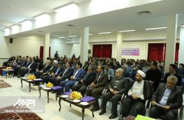 اولین همایش منطقه ای توسعه پایدار و بهره وری در اهر