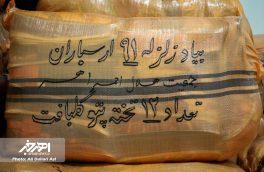 ارسال کمک های مردمی شهرستان اهر به مناطق زلزله زده کرمانشاه