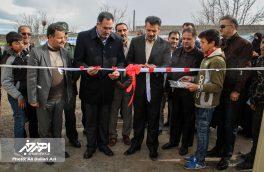مدرسه شهدای بانک سپه در روستای یاورکندی اهر افتتاح شد