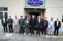 افتتاح مدرسه خیرساز شهدای بانک سپه روستای یاورکندی اهر