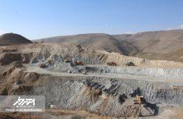 تنها ۳ درصد از معادن آذربایجان شرقی به بهره برداری رسیده اند