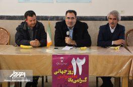 حضور فرماندار اهر در مدرسه استثنایی شهید صدر به مناسبت روز جهانی معلولین