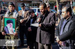 قدس تا ابد پایتخت فلسطین باقی خواهد ماند / پایبندی ملت ایران به آرمان آزادی قدس شریف