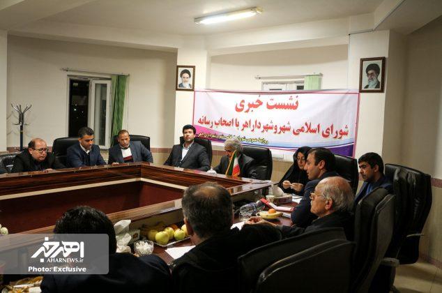 نشست خبری اعضای شورای شهر و سرپرست شهرداری اهر