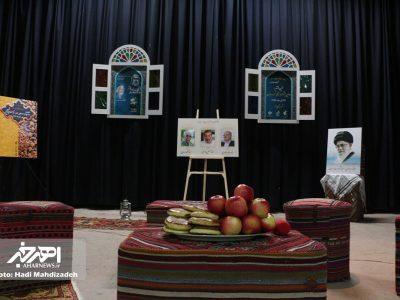 مراسم اختتامیه دومین جشنواره استانی شعر ارسباران (بخش ۱)