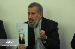 کتاب «آیت پارسائی» تدوین می شود
