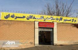 افتتاح مرکز صدور کارت سلامت رانندگان حرفه ای شهرستان اهر