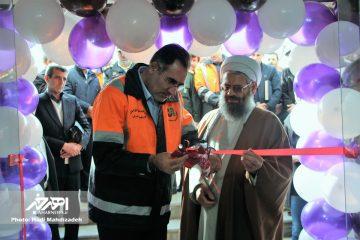 مرکز صدور کارت سلامت رانندگان حرفه ای شهرستان اهر افتتاح شد