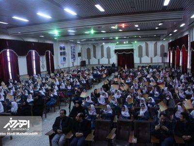 جُنگ آموزش مصرف بهینه و ایمن از گاز طبیعی برای دانش آموزان در اهر