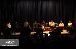 کنسرت موسیقی سنتی گروه هامون در اهر