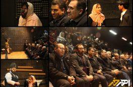 نمایش طنز «کافه مبارک» در اهر به روی صحنه رفت
