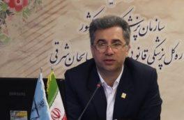 هشدار مدیرکل پزشکی قانونی استان نسبت به تصادفات ساختگی / فوت ۲۱ نفر در استان بر اثر گازگرفتگی طی ۹ ماه سال جاری