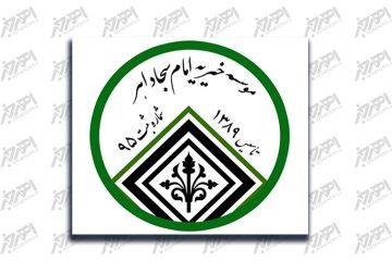 اهدای مخارج مراسم ختم مرحومه زرینکار به مؤسسه خیریه امام سجاد (ع) اهر