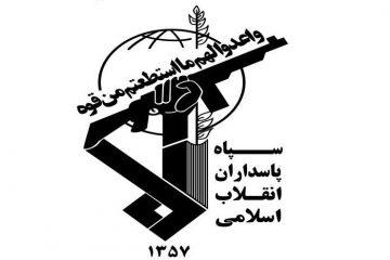 باند بزرگ قاچاق بنزین و گازوئیل در تبریز کشف و متلاشی شد