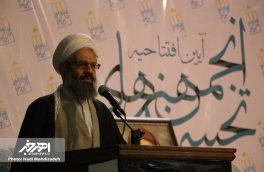 پیروزی انقلاب سرآغاز تولد دوباره اسلام در ایران بود