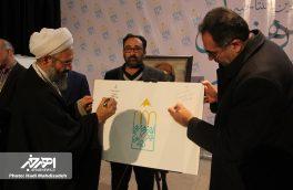 انجمن هنرهای تجسمی اهر همزمان با نمایشگاه گروهی اعضا آغاز به کار کرد
