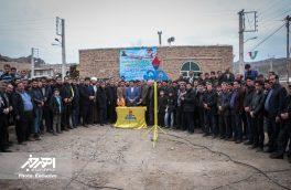 افتتاح گازرسانی به ۹ روستای شهرستان هوراند به صورت ویدئو کنفرانس در روستای ممشلو