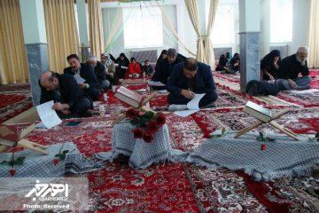 مرحله شهرستانی مسابقات قرآنی خانواده های شاهد و ایثارگر اهر برگزار شد